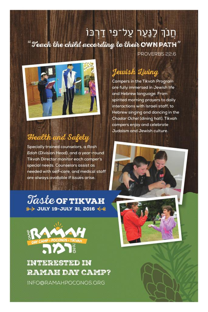 Tikvah Flyer-page-002