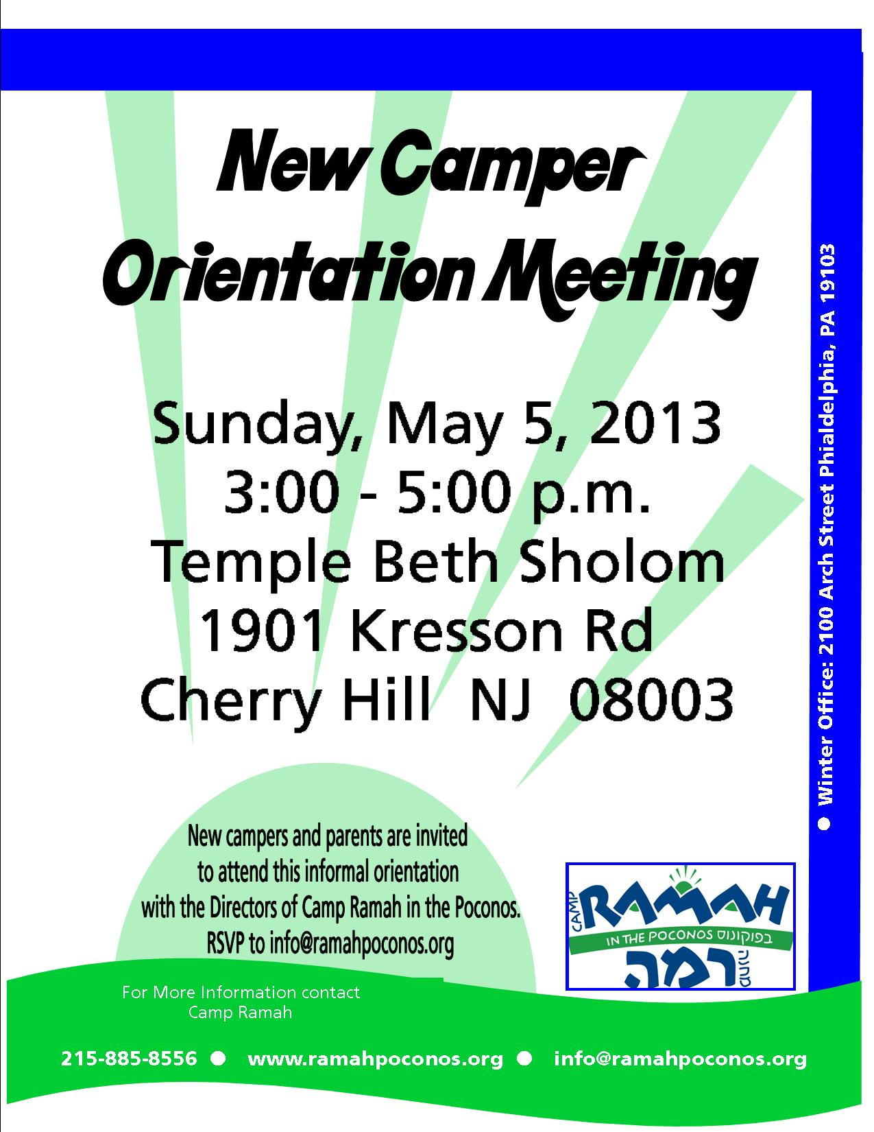 New Camper Orientation Flyer